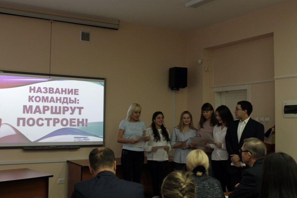 команда МАРШРУТ ПОСТРОЕН